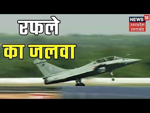 Rafale Jet Takes to Indian Skies as Aero India 2019 Kicks Off in Bengaluru Day After Tragic Crash