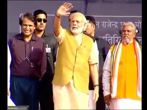 PM Modi lays the Foundation Stone of Additional Bridge in Hajipur, Bihar