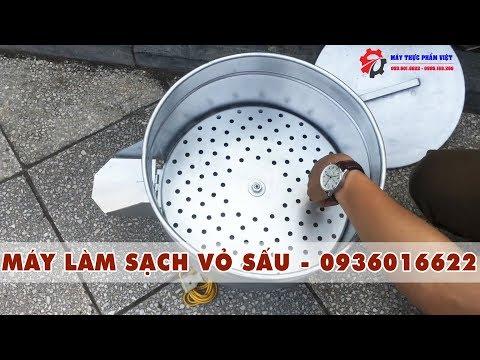 Máy Cạo Vỏ Sấu Siêu Tốc 2017_ĐT: 0936016622 - Cách Cạo Gọt Vỏ Sấu Nhanh Nhất