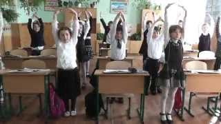 Вот так у нас малыши делают разминку на уроке )))