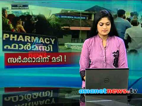 Asianet News@1pm 14th March 2014 Part 1
