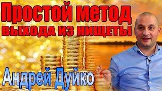 Официальный Сайт Дуйко Кайлас