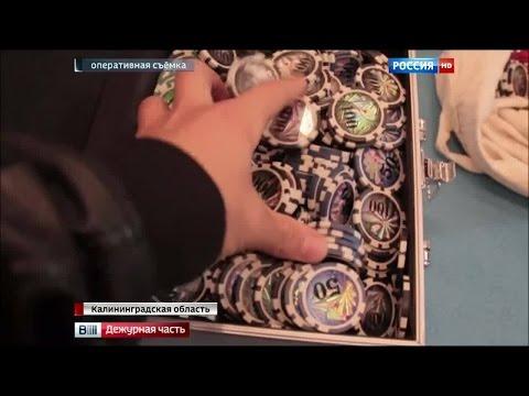 Казино онлайн магазин дыра в казино