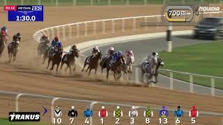 Vidéo de la course PMU KAHAYLA CLASSIC