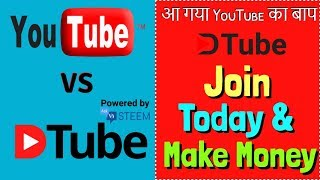 Introduction to DTube | YouTube VS DTube | Make Money with Dtube [Hindi]