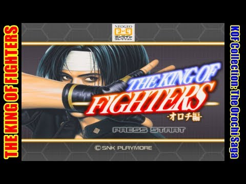 [300円] 草薙柴舟 - KOF '95 - THE KING OF FIGHTERS オロチ編 [DL版]