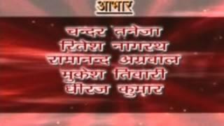 Sai Naam SukhDai Navindra Kumar Hindi Sai Bhajan Chanda Cassettes Devotional