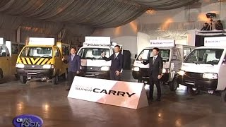 Suzuki Super Carry Launch 2016 - Car Launches