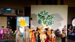 Ek Chidiya Anek Chidiya - Springdale