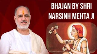 Hu karu hu karu ej agnanta | Pujya Bhaishri Rameshbhai Oza