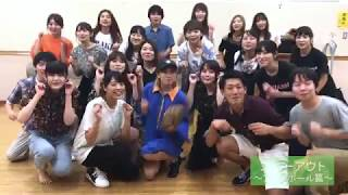 http://dp-isr.com/three-out/a/ 新宿村LIVE 2018年8月22日(水)~26日...
