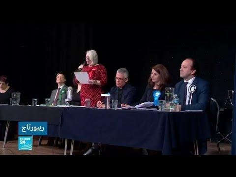 الانتخابات البريطانية: تنافس سياسي حاد وانقسام داخل المجتمع  - نشر قبل 2 ساعة