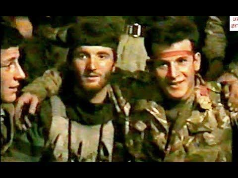 Чеченские парни 25 лет назад.(На войне)Ведено 15 апрель 1996 год.Фильм Саид-Селима.
