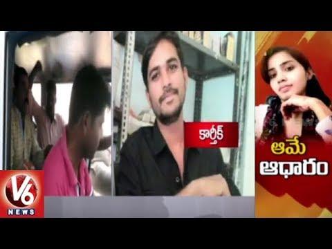 Sandhya Rani Murder Case | Secunderabad Police Arrests Accused Karthik | V6 News