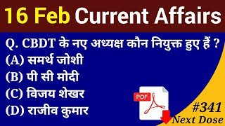 Next Dose #341 | 16 February 2019 Current Affairs | Daily Current Affairs | Current Affairs In Hindi