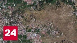 Смотреть видео Разрушение почвы, повлекшее гибель индонезийских поселений, сняли со спутника - Россия 24 онлайн
