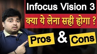 Infocus Vision 3 Review with Pros & Cons After 1 Month of use | Is it worth it to buy? | in Hindi