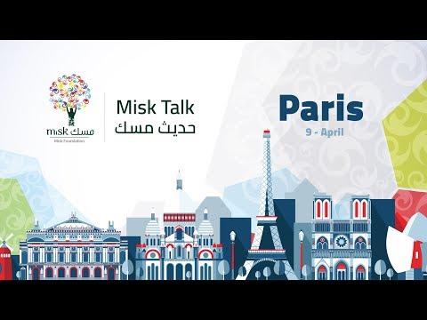 Misk Talk LIVE - Paris