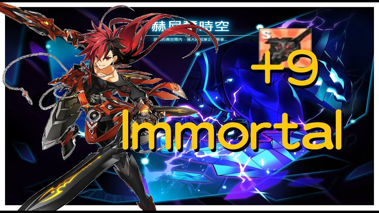 (艾爾之光)不敗劍帝『赫尼爾時空 一般』+9英雄(Elsword)Immortal Henir Challenge - YouTube