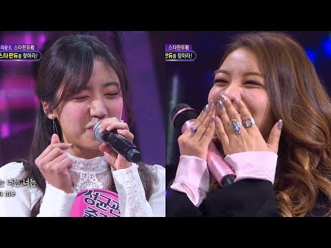 171119 Fantastic Duo 2 에일리 Ailee 스타 판듀 에이핑크 Apink 남주 Namjoo Cut by일리아드