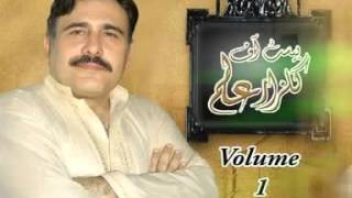 pashto new song  gulzar alam TAPPE3) My written songs(ipad)