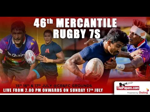 46th Mercantile Rugby Sevens