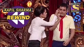 Ankita Punishes Her Annoying Student Kapil  Kapil Sharma Rewind  Comedy Circus