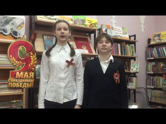 Изображение предпросмотра прочтения – «7-2 класс» читает произведение «Защитник Сталинграда» А.А.Суркова