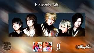 Alice Nine - Heavenly Tale (Lyrics) Sub Espa?ol, English, Romaji