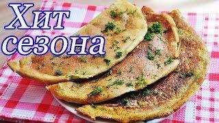 Кабачковые ЧЕБУРЕКИ - безумно вкусно!  Чебуреки из кабачков, кабачковые блюда