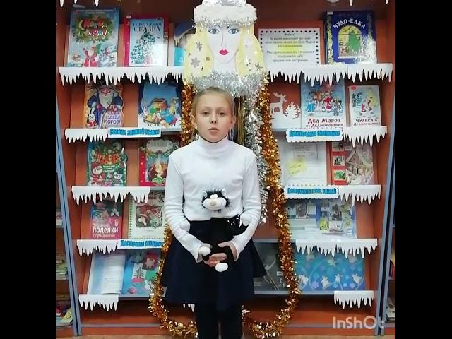 Изображение предпросмотра прочтения – ВикторияУткина читает произведение «Удивительная кошка» Д.И.Хармса
