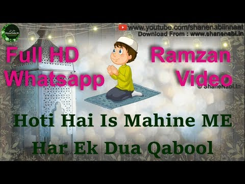 💖💖 Ramzan Whatsapp Status Video |...