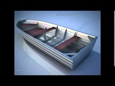 Алюминиевая лодка своими руками видео фото 937