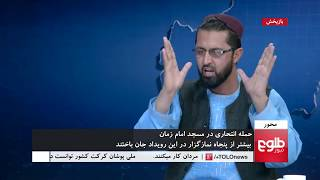 MEHWAR: Imam Zaman Mosque Attack Discussed