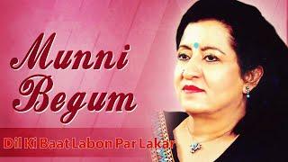 Dil Ki Baat Labon Par Lakar - Munni Begum - Virsa Heritage Revived