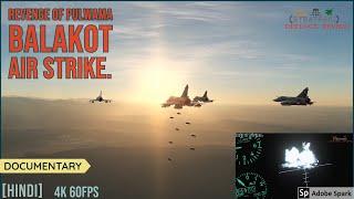 Balakot air strike Documentary