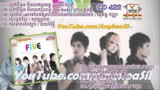 RHM CD vol 422 Nonstop (Preap Sovath Chhorn Sovannreach Sokun Kanha Sokun Nisa Nob Bayarith)