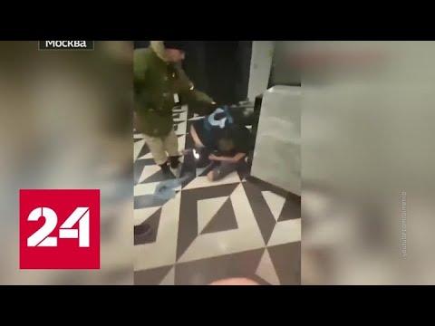 Как блогер Андрей Петров в драке потерял ноготь и испортил лицо - Россия 24