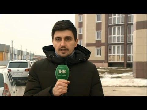 Новости Татарстана 16/12/19 ТНВ