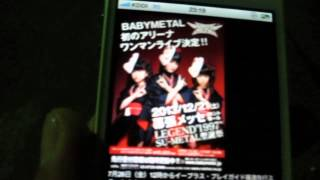 乃木坂46 ガールズルールCDの3曲目 コウモリよを聞いた感想はBABYMETAL