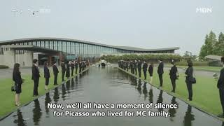Download Graceful Family/Picasso Died