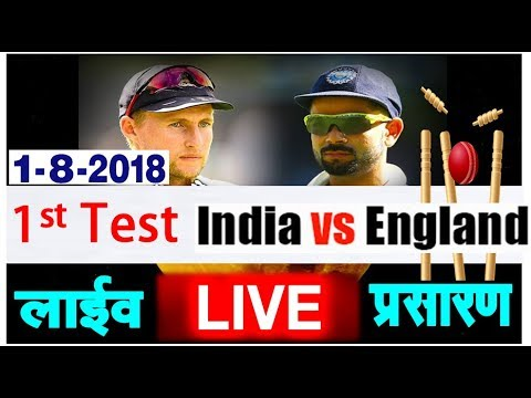 cricket live match india