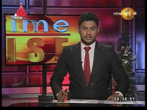 News 1st Prime Time Sunrise Sinhala News 6 30am (08/12/2017)