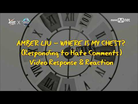 AMBER - WHERE IS MY CHEST? (Responding to Hate Comments) VIDEO RESPONSE & REACTION
