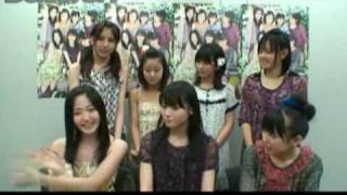 【Dohhh UP! 】℃-uteからのお知らせ! 『(4)憧れ My STAR』編  The news from a ℃-ute!