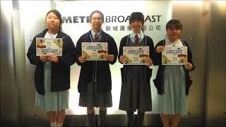 Publication Date: 2019-08-19 | Video Title: 23   涼州詞   妙法寺劉金龍中學   中學組