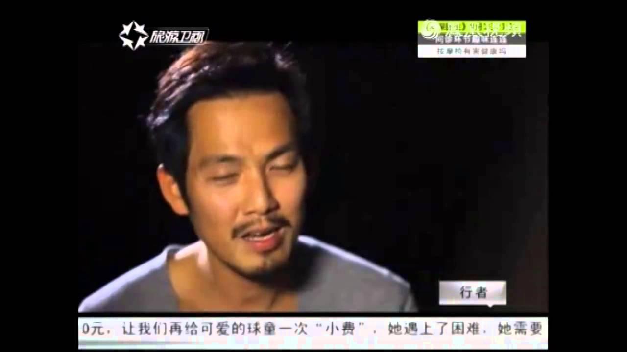 20140726 鍾漢良《後會無期》採訪片段 - YouTube