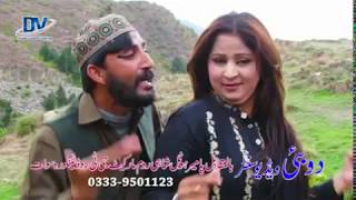 Ma Ledaley Jeenai Film Nadaan Hits   Pashto Video Songs