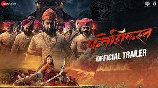 Fatteshikast - Official Trailer | Chinmay Mandlekar & Mrinal Kulkarni