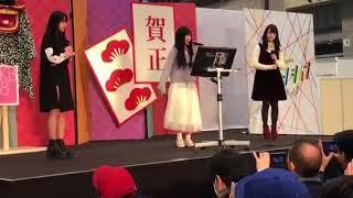 劇場盤「ハイテンション」大握手会 きまぐれオンステージ 20170107 北澤...